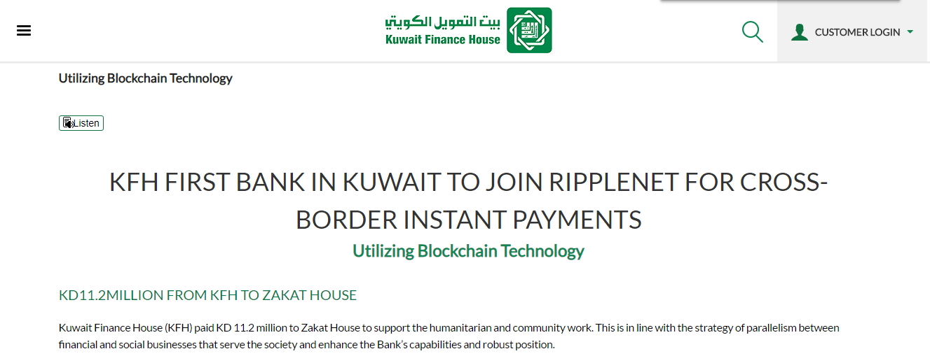 Kuwait bank e1546845589582 - Kuwait Finance House Began Instant Remittance Service Using Ripple