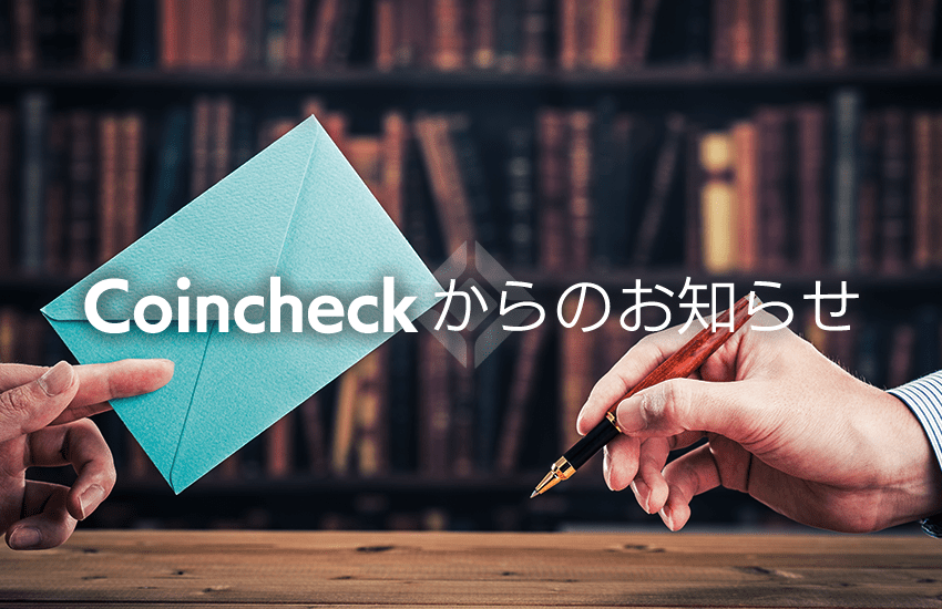 Japanese Crypto Exchange, CoinCheck Adds XRP to OTC Trading Desk