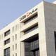 Leading Saudi British Bank (SABB) Finally Hits Ripple's Instant Cross-Border Transfer Service